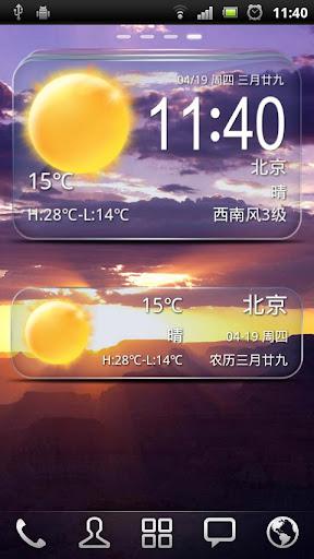 玩免費天氣APP|下載墨迹天气插件皮肤虹彩质感玻璃 app不用錢|硬是要APP