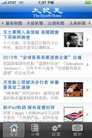 Screenshot of Epoch Times