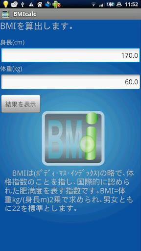 Top 9 Apps for Seoul Metro (iPhone/iPad) - Appcrawlr