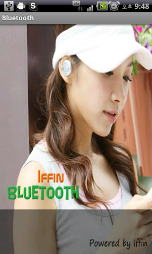 蓝牙耳机 Bluetooth Headset