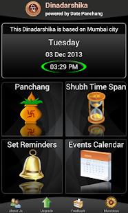 Date panchang matchmaking