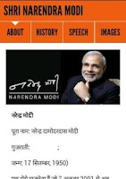 Screenshot of NAMO