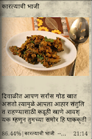 Screenshot of Marathi Magazine - Diwali Ank