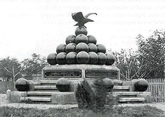 Очаков. Памятник ГоричуИ.П. 80-е гг.