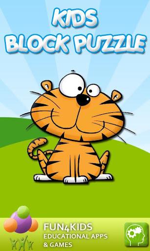 兒童益智遊戲app - APP試玩 - 傳說中的挨踢部門