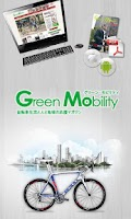 Screenshot of Green Mobility