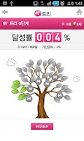 Screenshot of 신한은행 - 미션플러스