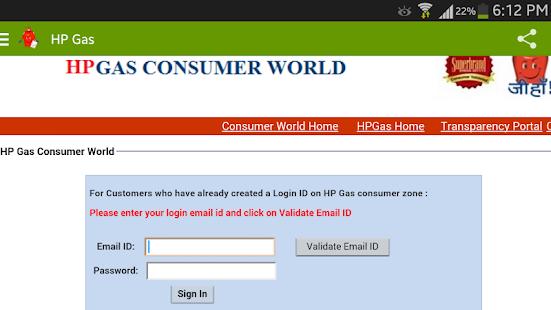 App Online LPG GAS Booking India APK for Windows Phone ...