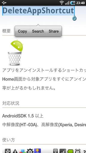 【免費生產應用App】SendMarket-APP點子