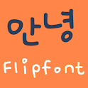 YDHello Korean FlipFont icon