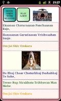 Screenshot of Shiv Aarti