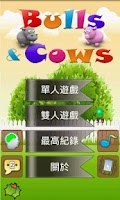Screenshot of Bulls and Cows (1 & 2 Players)