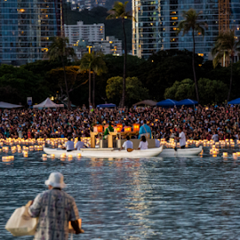 Lantern Floating 3 by Leah Varney - News & Events US Events ( events, ocean, beach, people )