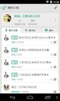 Screenshot of 扇贝单词