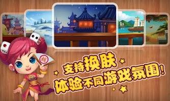 Screenshot of 欢乐二人雀神
