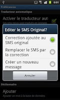 Screenshot of Sms Corrector
