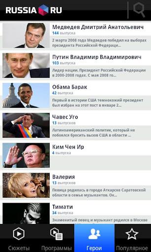 RUSSIA.RU