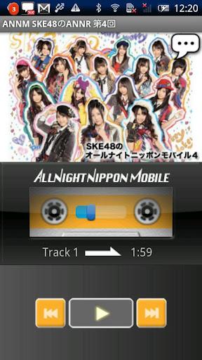 SKE48のオールナイトニッポンモバイル第4回