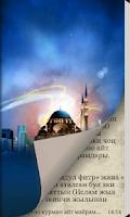 Screenshot of Uzbek Ақидагаоид200савол-жавоб