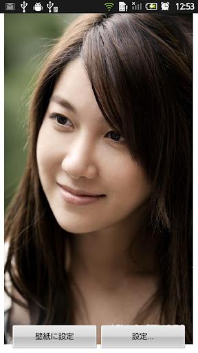 Lee Ji-ah Live Wallpaper