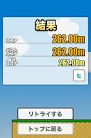 Screenshot of PowerfulCartwheel