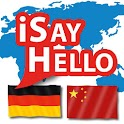 iSayHello German - Chinese icon