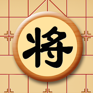 Chinese Chess - Online