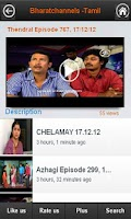Screenshot of Bharatchannels -Tamil Mobile