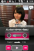Screenshot of 森田美位子のオールナイトニッポンモバイル第2回