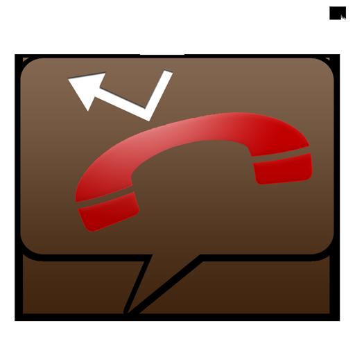 拒絕呼叫應答 工具 App LOGO-APP試玩