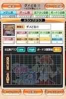 Screenshot of パチスロ「ダメどる!!」