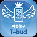 여행친구 T-BUD [일본 오사카] icon