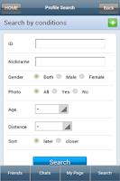 Screenshot of MyStranger:talk message chat