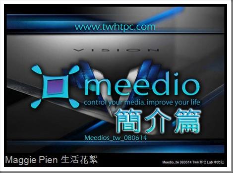 LXON-Meedios-info