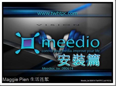 LXON-Meedios-install