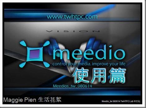 LXON-Meedios-use