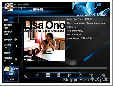 LXON-Meedios-A0002