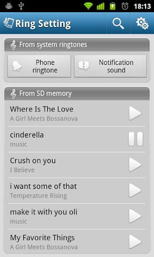 【免費音樂App】易声音 鈴聲編輯-APP點子