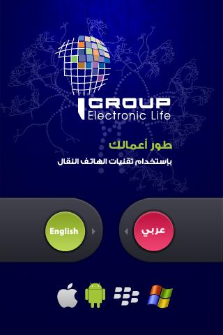IGroup for Information Tech.