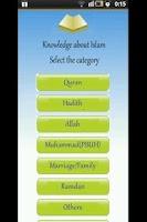Screenshot of Islamic Duas