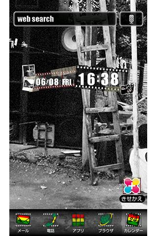 Jamaica photo for[+]HOMEきせかえ