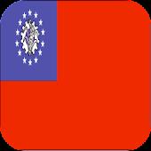 Myanmar Hotel Discount APK for iPhone