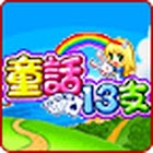 Fairy Tale Kingdom 13 Poker icon