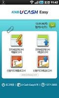 Screenshot of 경남은행 U-Cash Easy 서비스