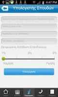 Screenshot of MetLife Greece