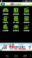 Screenshot of 聯邦樂活APP