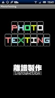 Screenshot of PHOTOTEXTING