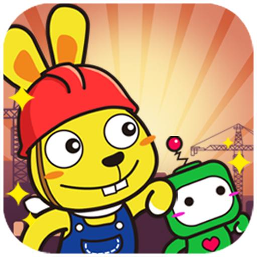 兒童益智遊戲-卡布休落日碼頭 教育 App Store-愛順發玩APP