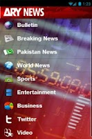 Screenshot of ARY NEWS
