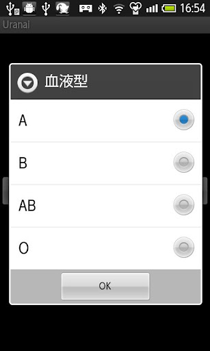 我想知道什麼是line, skype跟app還有關於智慧型手| Yahoo奇摩知識+